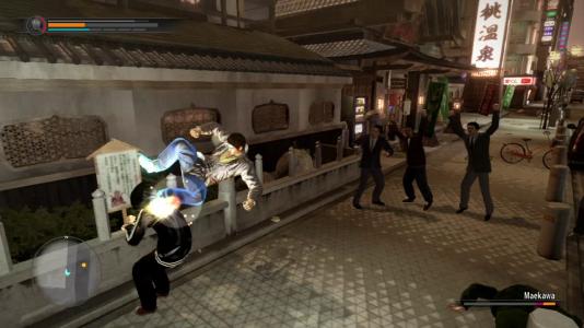 yakuza51
